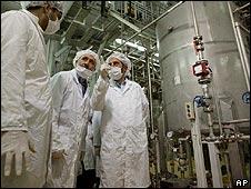 Iranian nuclear facility at Isfahan. File photo